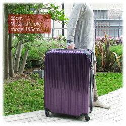 スーツケース大型Lサイズ65cmキャリーケース無料受託手荷物最大サイズ拡張機能付sifflerシフレ1年保証付ESCAPE'SESC2007