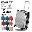 スーツケース 機内持込可 48cm小型 SSサイズ 拡張機能付【1年保証付】siffler シフレ ESCAPE'S ESC2007(ジッパー/2日〜4日)