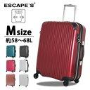 スーツケース 55cm 拡張機能付中型 Mサイズ キャリーケースsiffler シフレ 1年保証付 ESCAPE'S ESC2007