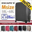 【OUTLET】スーツケース 55cm 拡張機能付中型 Mサイズ 軽量 キャリーバッグsiffler シフレ ESCAPE'S ESC2007
