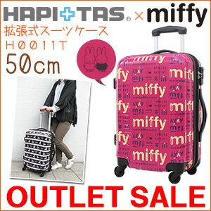 ポイント ミッフィー スーツケース ハピタス