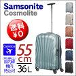 サムソナイト スーツケース コスモライト 2016NEWモデル55cm 36L 小型 超軽量 Sサイズ 機内持ち込み可Samsonite CosmoliteSpinner3.0 V22302 73349