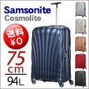 【並行輸入品】サムソナイト スーツケース コスモライト 75cm 94L超軽量 大型 キャリーケース ジッパーケースSamsonite CosmoliteSpinner3.0 V22304 73351