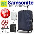 サムソナイト スーツケース 69cm 71Lライトロック 【送料無料】Samsonite LITELOCKED 56763(フレーム/4日〜7日)
