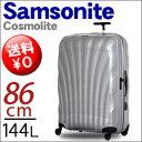 Samsonite サムソナイト スーツケース 大型 軽量Cosmolite コスモライト スピナー Spinner86V22105 53453 86cm 144L (旧V22005 33828)