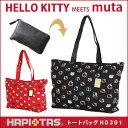 HELLO KITTY meets muta 折りたたみトートバッグハローキティ ムータシフレ ハピタス H0301