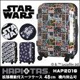 【9月1日9:59までポイント10倍】スター・ウォーズ STAR WARS スーツケース 48cm機内持込可サイズ 小型 Sサイズシフレ 1年保証付 ハピタス HAP2016 10P29Aug16