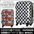 【9月1日9:59までポイント10倍】スーツケース STAR WARS スター・ウォーズ機内持ち込み可能 拡張機能付シフレ ハピタス HAP2029-48cm 10P29Aug16