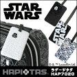 ラゲージタグ STAR WARS スター・ウォーズネームタグ ネームプレートsiffler シフレ HAPI+TAS ハピタス HAP7020 10P03Dec16