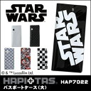 パスポートケース(大) STAR WARS スター・ウォーズsiffler シフレ HAPI+TAS ハピタス HAP7022