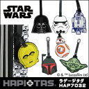 ラゲージタグ STAR WARS スター・ウォーズネームタグ ネームプレートハピタス HAP7032