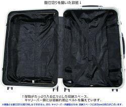 STARWARSスター・ウォーズスーツケース67cmグリップマスター搭載受託手荷物最大サイズ【送料無料&1年保証付】sifflerシフレSTW1019