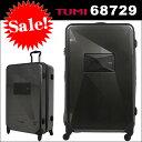 TUMI トゥミ 68729 スーツケース キャリーバッグ 4輪キャスター 78.5cm DROR FOR TUMI ドロール・エクステンデッド・トリップ・パッキングケース