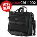 新型 TUMI026110D2 ALPHA 2 BUSINESSスリム・デラックス・ポートフォリオトゥミ ビジネスバッグ ショルダーバッグ