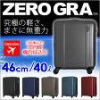 【7/27(水)9:59までポイント20倍】スーツケース 超軽量 46cm SSサイズ機内持込可 キャビンサイズ 小型siffler シフレ 1年保証付 ZEROGRA ゼログラ ZER2008