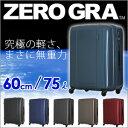 スーツケース 超軽量 60cm Mサイズ 中型キャリーケース ジッパーケース メンズ レディースシフレ 1年保証付 ZEROGRA ゼログラ ZER2008
