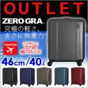 【訳ありアウトレット】スーツケース 46cm 小型SSサイズ 機内持込可 キャビンサイズsiffler シフレ ZEROGRA ゼログラ ZER2008