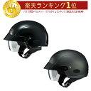 HJC エイチジェイシー IS CRUISER Helmet ハーフヘルメット ツーリング にも ライダー バイク アウトレット 【黒】【艶消黒】【Winterセール】【AMACLUB】
