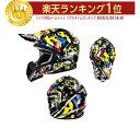 SALE Airoh アイロー CR901 Rookie Helmet 2016モデル オフロード モトクロス ヘルメット アウトレット イタリアブランド 【黒黄青】【AMACLUB】