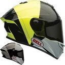 SALE Bell ベル STAR SPECTRE Helmet フルフェイス ヘルメット ツーリング カーボン バイク 【黒黄】かっこいい おすすめ 高級 街乗り