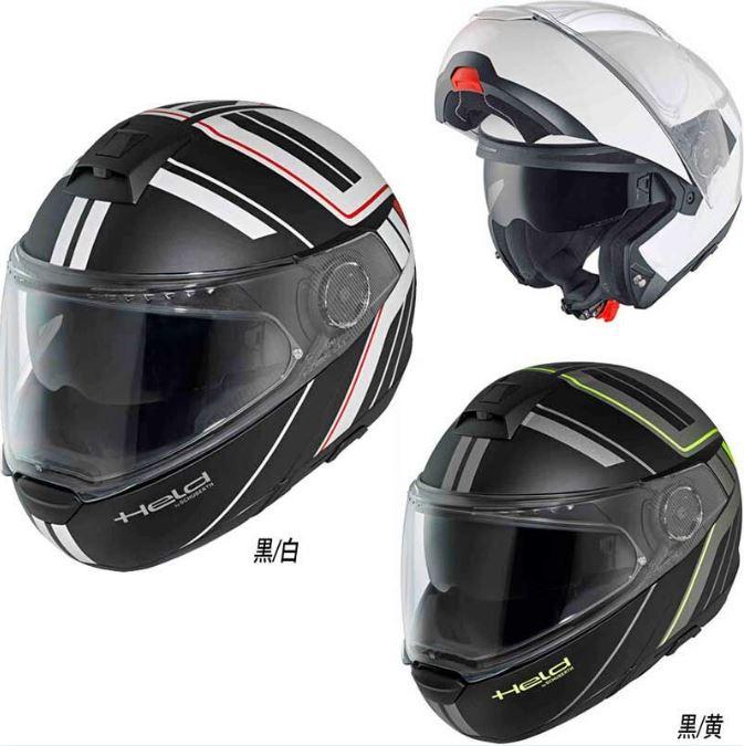 【ダブルバイザー】【フリップアップ】【3XLまで】Held ヘルド Held by Schuberth Flip-up helmet H-C4 Tour color フルフェイスヘルメット システムヘルメット サンバイザー内蔵 バイク シューベルト製 アウトレット【黒/白】【黒/黄】【AMACLUB】