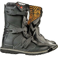 boots-fly-maverik-shorty-atv-12