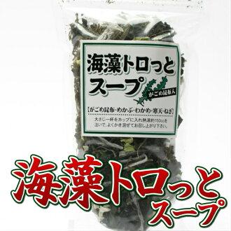 吊杆在日本 X 30 毫米寬 3 釐米、 寬黑色吊帶黑色條紋條紋 M L LL 正式休閒的褲子牛皮皮革用吊帶 OZIE 的禮儀場合暫停帶黃銅