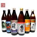 【送料無料】【焼酎】【黒糖酒】黒糖焼酎 30度 900ml飲...