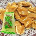 まめぼっくり35g【お菓子】【お茶請け】【豆菓子】【黒糖】【ピーナッツ】
