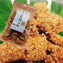 荒木食品 ごま菓子90g【お菓子】【お茶請け】【黒糖】【ごま菓子】