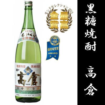 【焼酎】【黒糖酒】【贈答用】黒糖焼酎 高倉30度...の商品画像