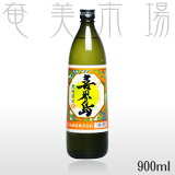喜界島 30度 900mlきかいじま 奄美 黒糖焼酎 喜界島酒造 しまっちゅ伝蔵