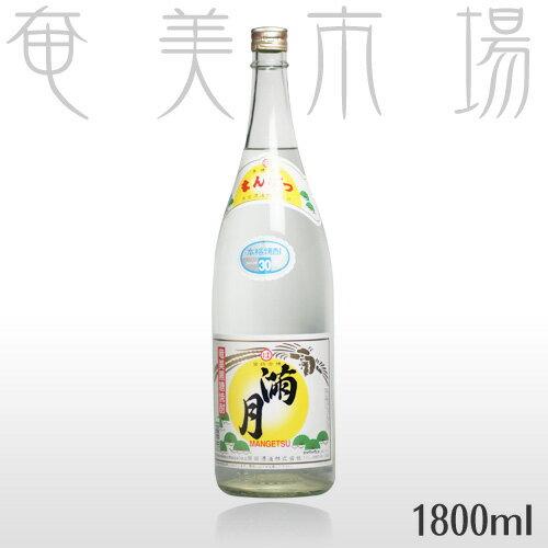 満月 30度 1800mlまんげつ 奄美 黒糖焼...の商品画像