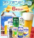 缶ビール 通販