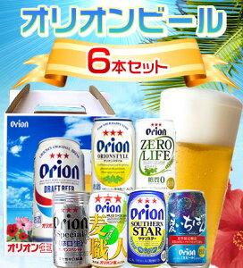 のどごし オリオンビール オリオンスタイル・サザンスター