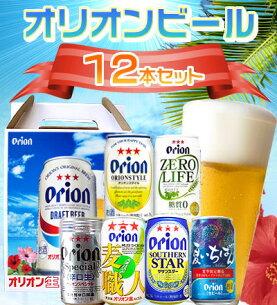 のどごし オリオンビール オリオン スタイル