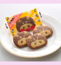 鹿児島!黒豚横丁アーモンドクッキー(30枚入)【鹿児島土産】【ギフト】【コンビニ受取対応商品】
