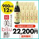 もろみ酢 / もろみ酢 / 酢 / 900ml12本