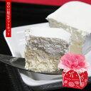 母の日ギフト スイーツ アマリアチーズプレーンとシュークリームセット 洋菓子 お取り寄せスイーツ ギフト