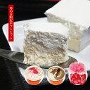 母の日ギフト スイーツ アマリアチーズプレーンと人気スイーツセット 洋菓子 お取り寄せ セット ギフト