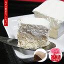 母の日ギフト スイーツ アマリアチーズプレーンと濃厚スイーツセット 洋菓子 お取り寄せ セット ギフト