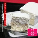 バレンタイン チーズケーキ スイーツ 当店リピート率 第1位! 奇跡のくちどけ バレンタインシール付きアマリアチーズプレーン1本 生クリームとクリームチーズ 3〜4人分