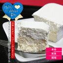 ホワイトデー シール付きアマリアチーズプレーン1本 チーズケーキ スイーツ 当店リピート率 第1位! 奇跡のくちどけ 生クリームとクリームチーズ 3〜4人分