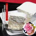 あす楽 ギフト お祝い 誕生日 送料無料 スイーツ 花 プリザ チーズケーキ アマリアチーズプレーンとプリザーブドフラワーコサージュセット コサージュ カード