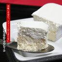 あす楽 アマリアチーズプレーン1本 長さ18cm 3〜4人分 チーズケーキ スイーツ 奇跡のくちどけ お取り寄せスイーツ