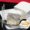 あす楽 スイーツ ギフト チーズケーキ アマリアチーズプレーンとアマリアチーズキャラメルセット 食べ比べ