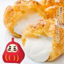 あす楽 お菓子 スイーツ 選べる縁起がいいバッグ入りスイーツ 洋菓子 テレビで紹介されたシュークリーム ざらめシューミルクといちご 景品 招き猫 だるま