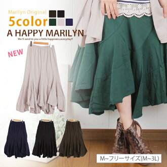 M-large size ladies skirt ■ escargot long skirt Marilyn original ■ S-large size Womens skirts long skirts long ska - g free M L LL 3 l 11 no. 13, no. 15, No.156 ska - g すかーと