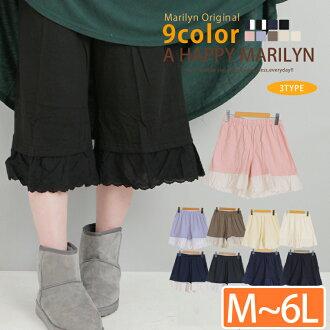 M-large size ladies ' petticoat short pants コットンペチ pants original pants short bread M L l LL 2 l 3 L 3 l 3 l sizes 11, 13, 15, wearing skinny [] PANTS large size COAT