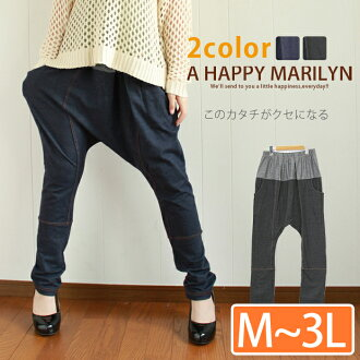 M-large size Womens pants ♦ women's harem pants style denim women's harem pants this shape is too cute! 着痩se in the unrivalled! ♦ large original chiffon DENIME M L LL 3 l 11 no. 13, no. 15, K4 [[No.847]] * * [[K4847]]